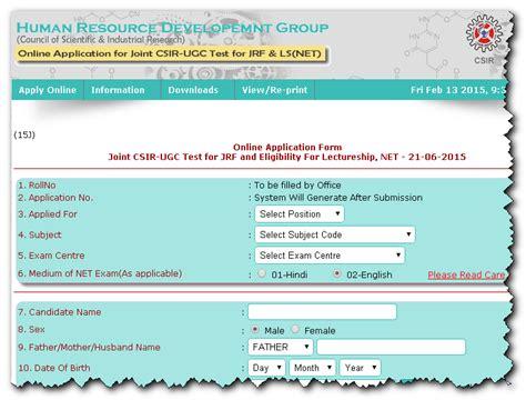 pattern of ugc net june 2015 ugc net june 2015 online application form