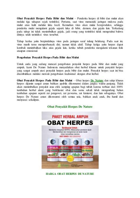 Obat Sakit Herpes obat penyakit herpes pada bibir dan mulut