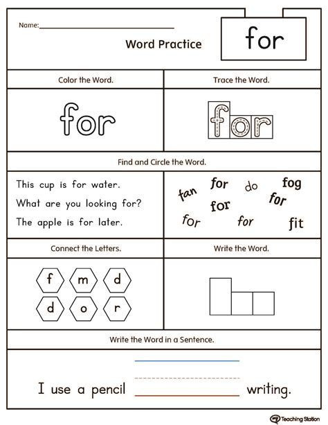 180 days of high frequency words for kindergarten 180 days of practice high frequency word for printable worksheet