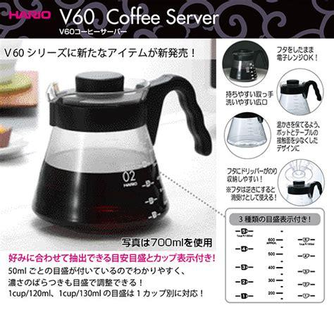 Hario V60 Coffee Server 700ml Vcs 02b Coffee Server