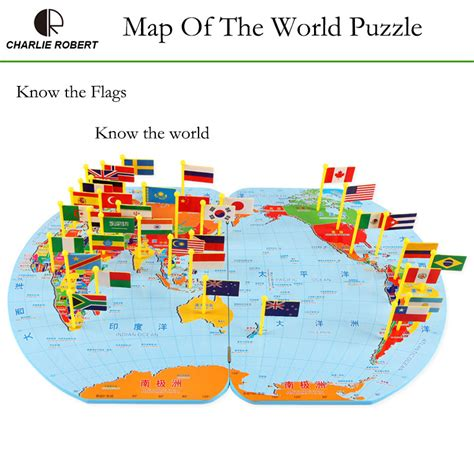 flags of the world early years 2017 new arrival children map of the world puzzle jigsaw