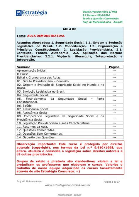 inss informe de rendimentos irpf 2015 folha rendimento inss 2015 direito previdenci 225 rio