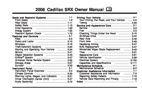 2008 Cadillac Srx Owners Manual Just Give Me The Damn Manual
