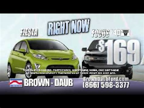 Brown Daub Ford by Brown Daub Ford Trade Out Commercial