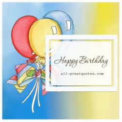 fb birthday cards happy birthday birthday cards for
