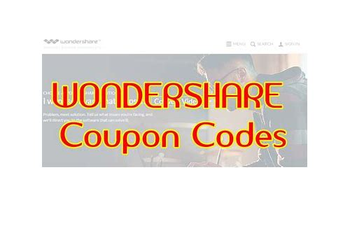wondershare coupon code 2018