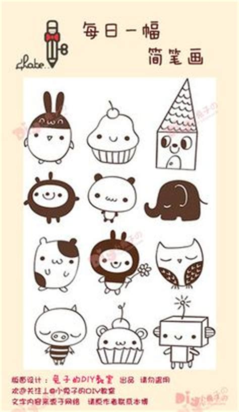 how to draw doodle creatures easy doodle on doodle doodles and