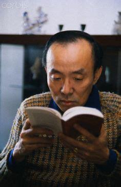 Shusaku Endo 1000 images about schriftsteller on writers yasunari kawabata and japanese literature