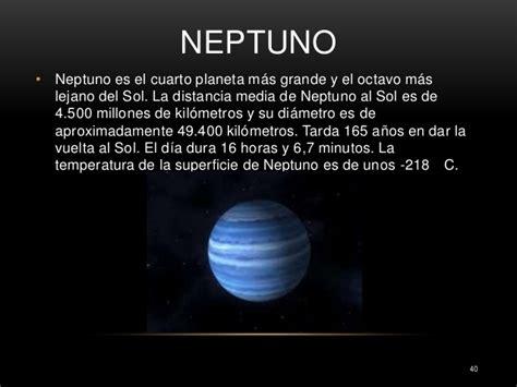 cual es el planeta mas lejano al sol el sistema solar