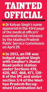 section 467 of indian penal code madhya pradesh government red faced after vyapam scam