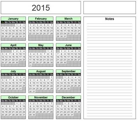 excel yearly calendar template free excel calendar template yearly monthly 2015