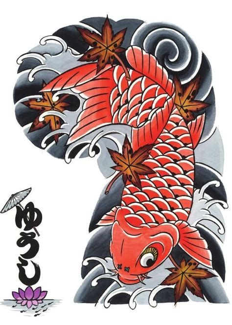 red koi fish tattoo designs koi fish designs www pixshark images