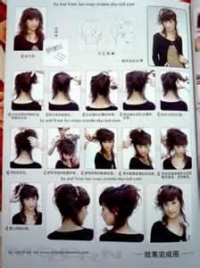 conseil coiffure cheveux mi
