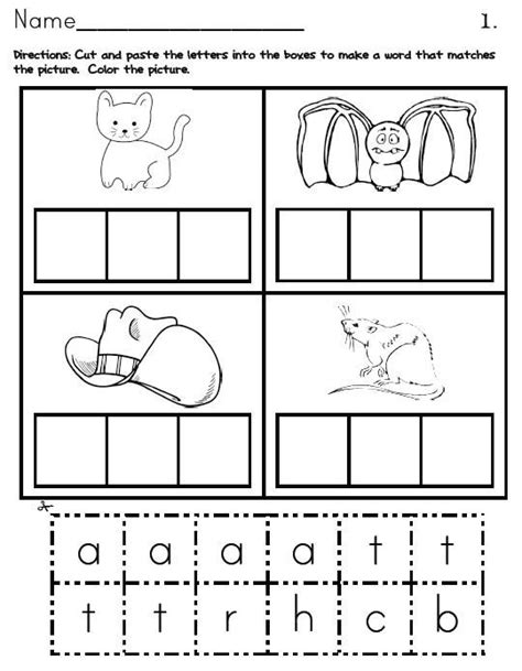 free printable preschool cut and paste worksheets 83 best images about dots phonics on pinterest the