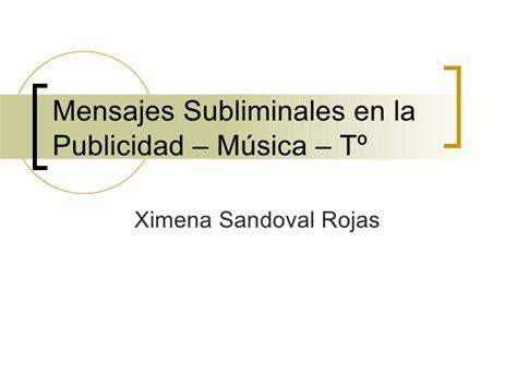 mensajes subliminales and musica publicidad subliminal