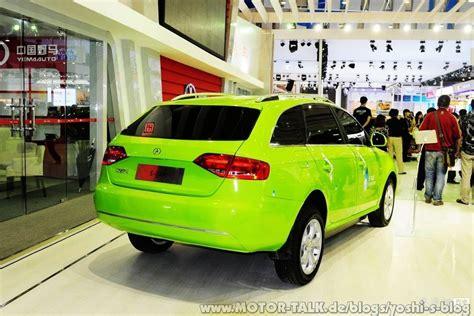 Yema Auto Logo by Photo 169 Auto Ifeng Chinesischer Audi Fake Geht In
