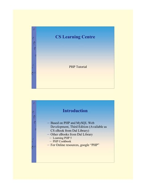php tutorial home and learn php 20tutorial handout