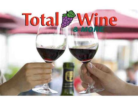 Total Wine Gift Card - silent auction