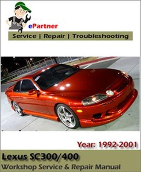 auto repair manual online 1994 lexus sc windshield wipe control lexus sc300 sc400 service repair manual 1992 2001 automotive service repair manual