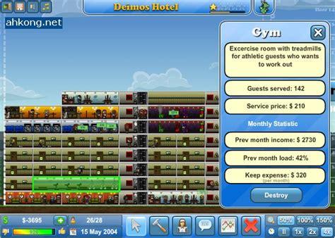 theme hotel download theme hotel download ahkong net