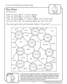 language arts kindergarten worksheets standard block