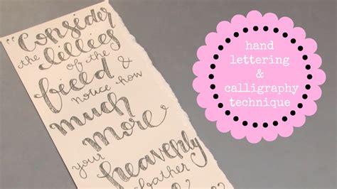 Easy Lettering