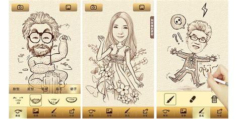 membuat foto menjadi karikatur di android 5 aplikasi edit foto jadi kartun di android terbaik foto