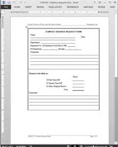 employee absence request template
