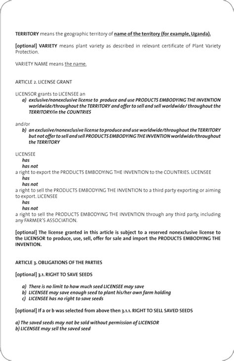 potential use of a computer generated contract template