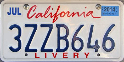 Vanity Plates California by California 4 Y2k