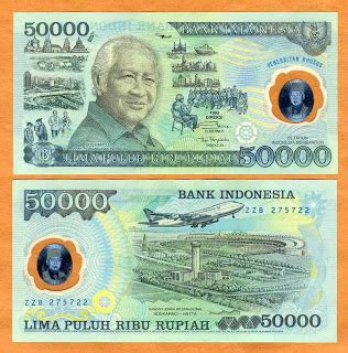currency converter rupiah to rupees 50000 rupiah rm