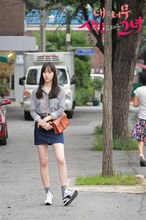 film drama korea my lovely girl my lovely girl 내겐 너무 사랑스러운 그녀 drama picture gallery