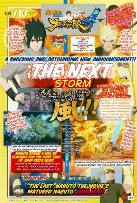 naruto ultimate ninja storm  meluncur  playstation