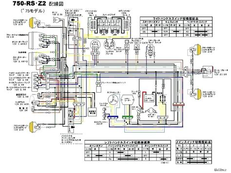 Wrg 7511 Central Door Locking Wiring Diagram