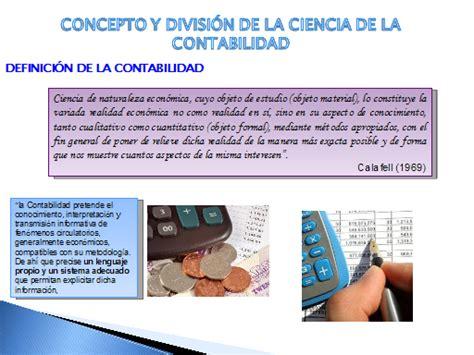 es posible que la contabilidad se lleve en lugar distinto ciencia contable an 225 lisis monografias com