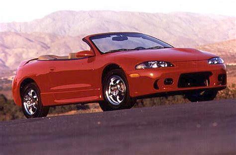 auto body repair training 1995 mitsubishi eclipse head up display 1998 mitsubishi eclipse spyder vin 4a3ax35g2we066632