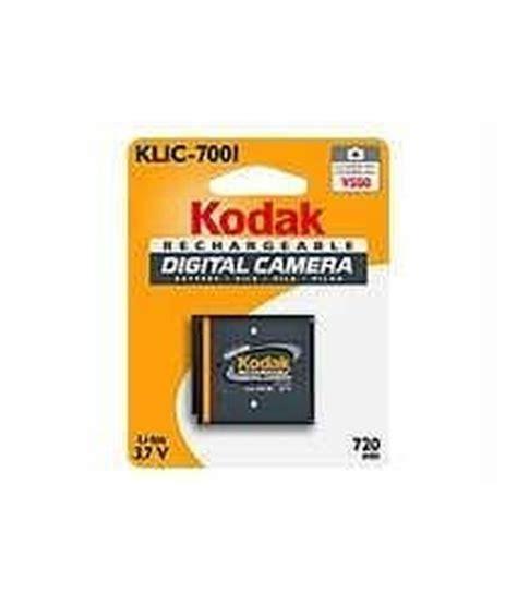 kodak li ion rechargeable battery klic 7001 price in india