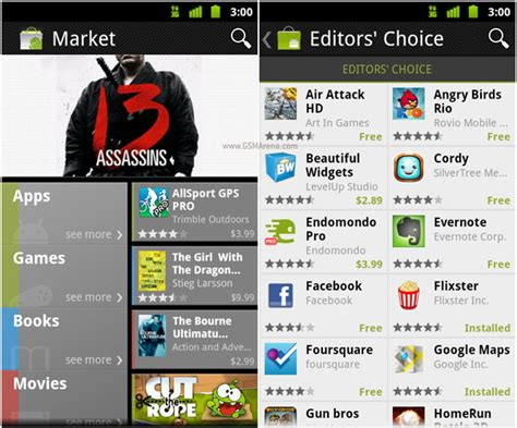updates android market app on the phone gsmarena