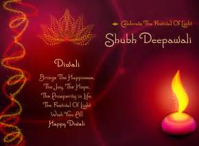 diwali greetings card sms latestsms in