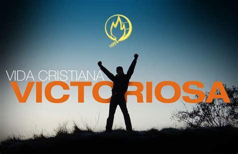 imagenes de jesus victorioso claves para una vida cristiana victoriosa c c hay paz
