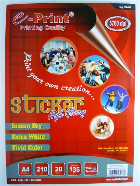 Dijamin Kertas Photo Coral Glossy Side 120 Gr Pack 50 Sheet harga jual kertas stiker glossy e print