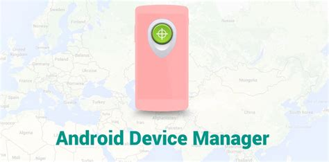 android layout manager exle android device manger