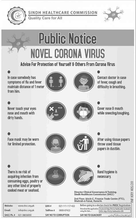 2020 Novel CoronaVirus Disease Symptoms - Employees News
