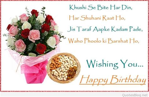 happy birthday hindi sms hindi birthday images  wishes