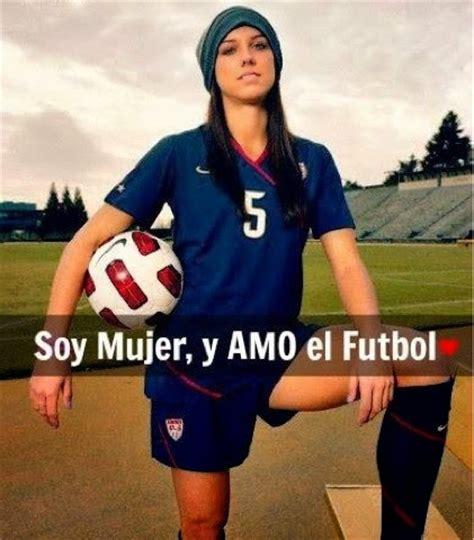 imagenes de jugadores con frases lindas imagenes de futbolistas mujeres famosas y lindas del mundo