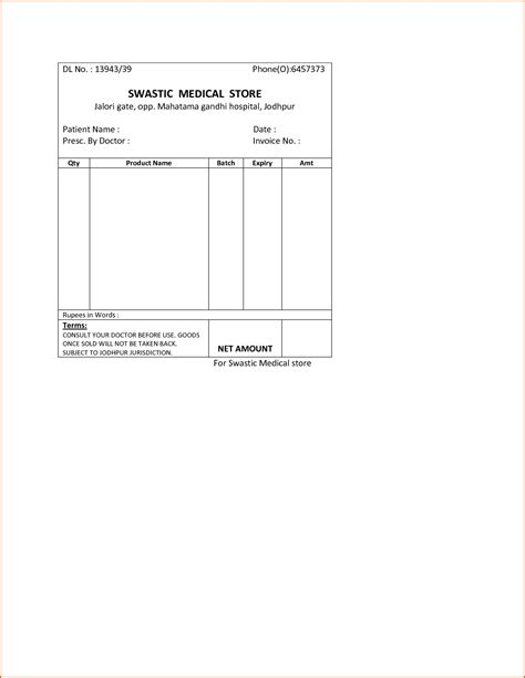 8 medical bill template authorizationletters org