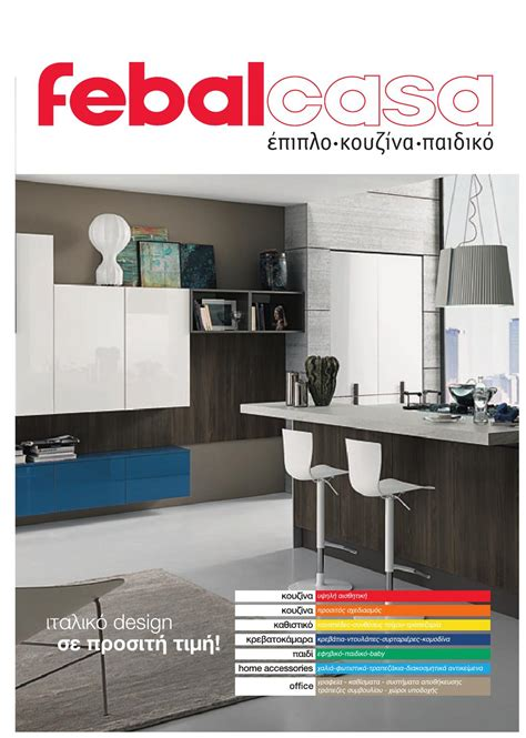 Billige Küchenmöbel by Innrede Lite Soverom