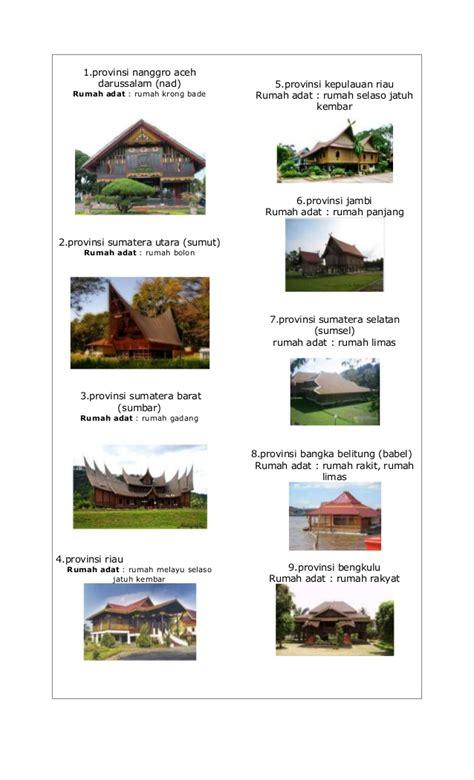 Di Indonesia rumah adat di indonesia
