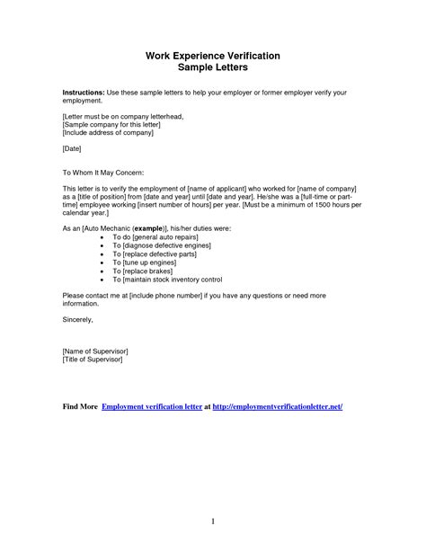 Work Experience Letter For Employee Best Photos Of Sle Letter From Employer Employment Confirmation Letter From Employer