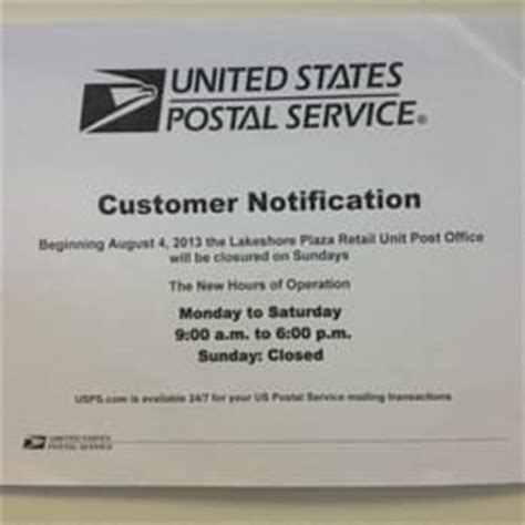 us postal service hours us post office post offices merced manor san